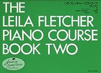 リラフレッチャー ピアノコース ブック(2)
