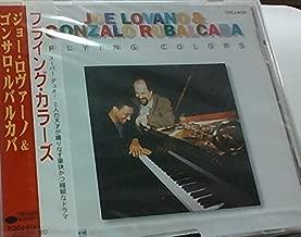 Flying Colors by Gonzalo Rubalcaba & Joe Lovano (1998-01-21)