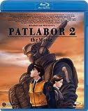 機動警察パトレイバー2 the Movie [Blu-ray] image