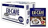 ユーコーヒー EX-CAFE スペシャルブレンド 粉 (7gx100p) 700g