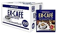 ウエシマ EX-CAFEスペシャルブレンド 7g×100袋
