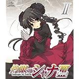 灼眼のシャナIII-FINAL- 第II巻 〈通常版〉 [Blu-ray]