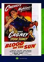 Blood on the Sun / [DVD]