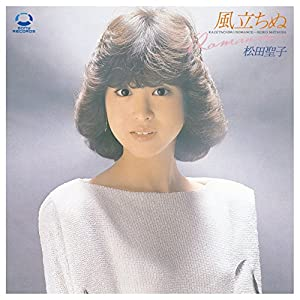 """風立ちぬ(SEIKO STORY〜80's HITS COLLECTION〜)"""""""