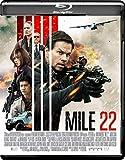 マイル22[Blu-ray/ブルーレイ]