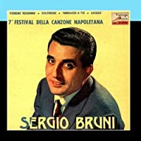 Vintage Italian Song No. 69 - EP: Canzone Napoletana by Sergio Bruni