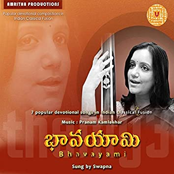 Bhaavayaami
