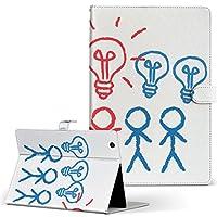 HUAWEI MediaPad M3 Huawei ファーウェイ メディアパッド タブレット 手帳型 タブレットケース タブレットカバー カバー レザー ケース 手帳タイプ フリップ ダイアリー 二つ折り アニマル ユニーク イラスト キャラクター カラフル m3-003453-tb
