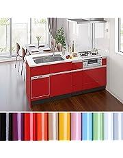 KINLO Papel de Cocina Negro 60x500cm de PVC Adhesivo para Armario Cocina Papel Adhesivo para Muebles Papel Impermeable Autoadhesivo para Armario de Cocina Papel Decorativo con Brillo