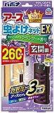 アース虫よけネットEX 玄関用 ラベンダーの香り 260日用