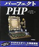 q? encoding=UTF8&ASIN=4774144371&Format= SL160 &ID=AsinImage&MarketPlace=JP&ServiceVersion=20070822&WS=1&tag=liaffiliate 22 - PHPの本・参考書の評判