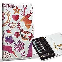 スマコレ ploom TECH プルームテック 専用 レザーケース 手帳型 タバコ ケース カバー 合皮 ケース カバー 収納 プルームケース デザイン 革 クリスマス トナカイ ツリー 013453