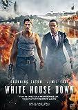 ホワイトハウス・ダウン[DVD]