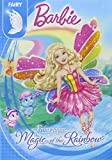 BARBIE:RAINBOW DVD FRYLNLK