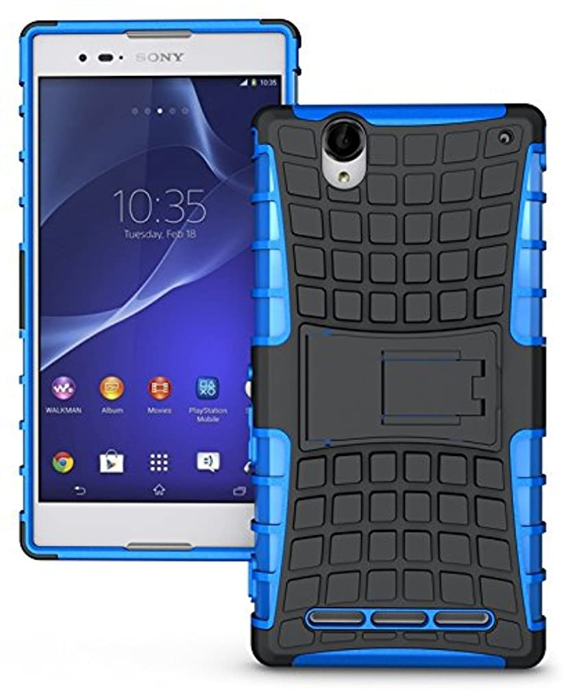 NAKEDCELLPHONE BLUE GRENADE GRIP RUGGED TPU SKIN HARD CASE COVER STAND FOR SONY XPERIA T2 ULTRA PHONE (D5303, D5306, D5316, D5322, Xperia, Experia, Unlocked)