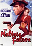 The Maltese Falcon -  DVD, John Huston, Humphrey Bogart
