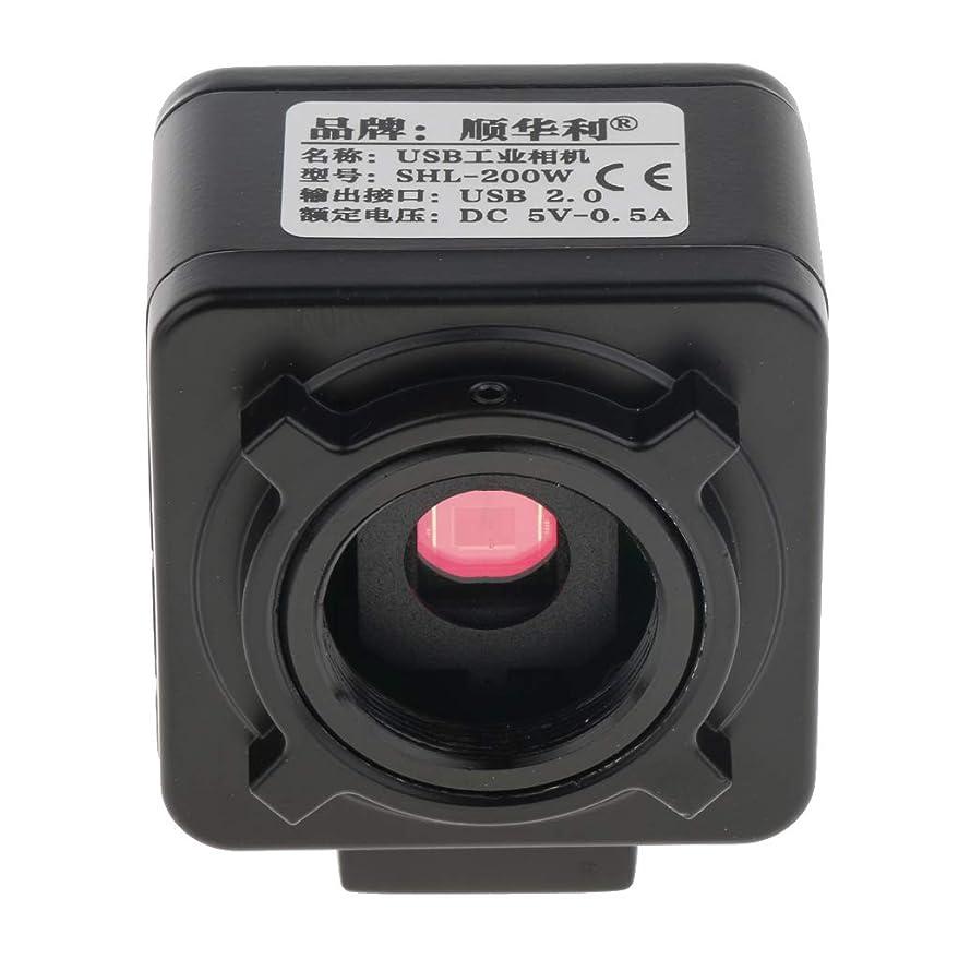 読書をする精度ブロックするH HILABEE USB顕微鏡カメラ 産業用 2MP CMOS CCDカメラ Cマウント 単眼顕微鏡 出力ケーブル付き