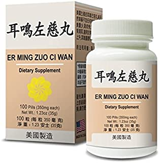 Er Ming Zuo Ci Wan :: Herbal Supplement for Tinnitus and Kidney Health :: Made in USA