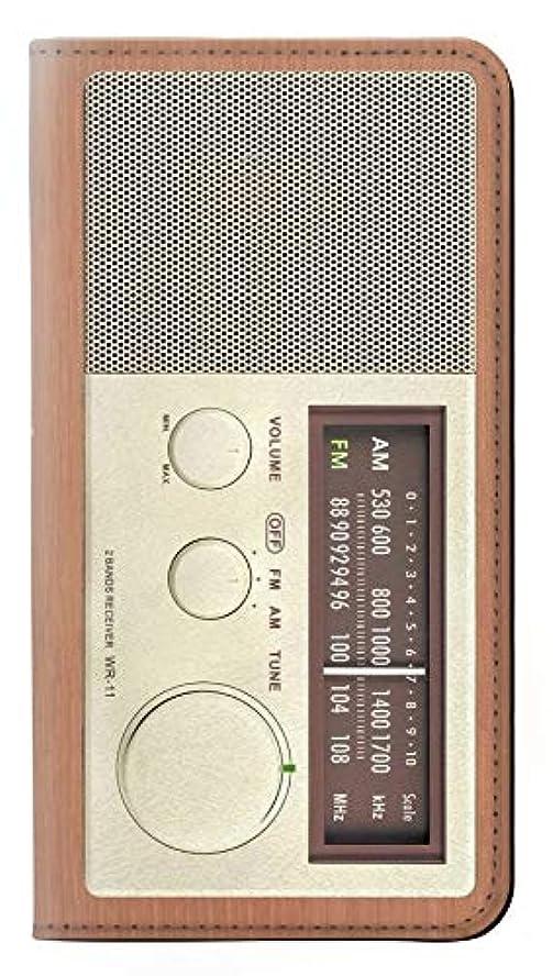 世界学習吸うJPW3165P30 FM AM木レシーバーグラフィック FM AM Wooden Receiver Graphic Huawei P30 フリップケース