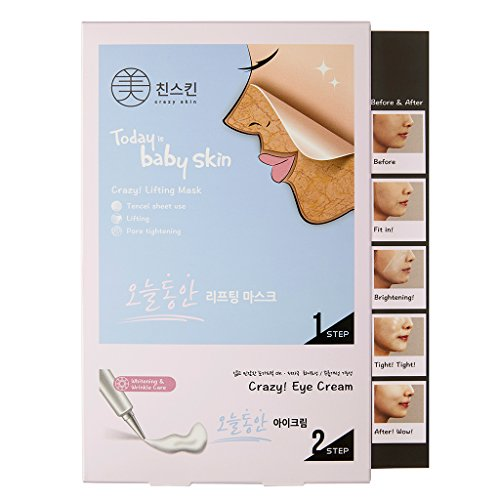 Crazy Skin Korea - Onul Dong An(Today Is Baby Skin) V Lifting Mask With Eye Cream(5 Sheets) Peel-Off, Wash-Off Mask