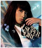 Super Girl -加強版