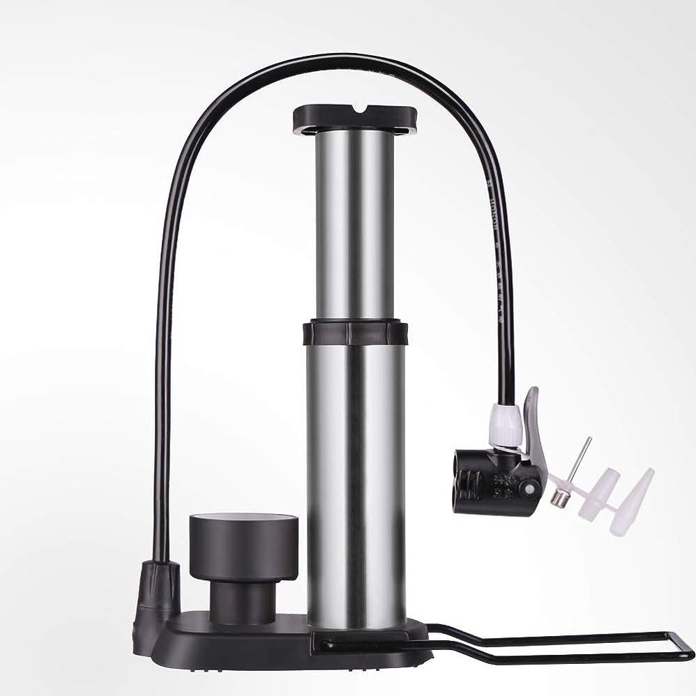 入り口水没こしょうGsahs 自転車ポンプアナログポータブル自転車ポンプ不凍液、高温、耐久性のあるポンプ (Color : Silver)