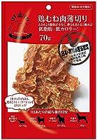 マツヒロ DM鶏むね肉薄切り70g