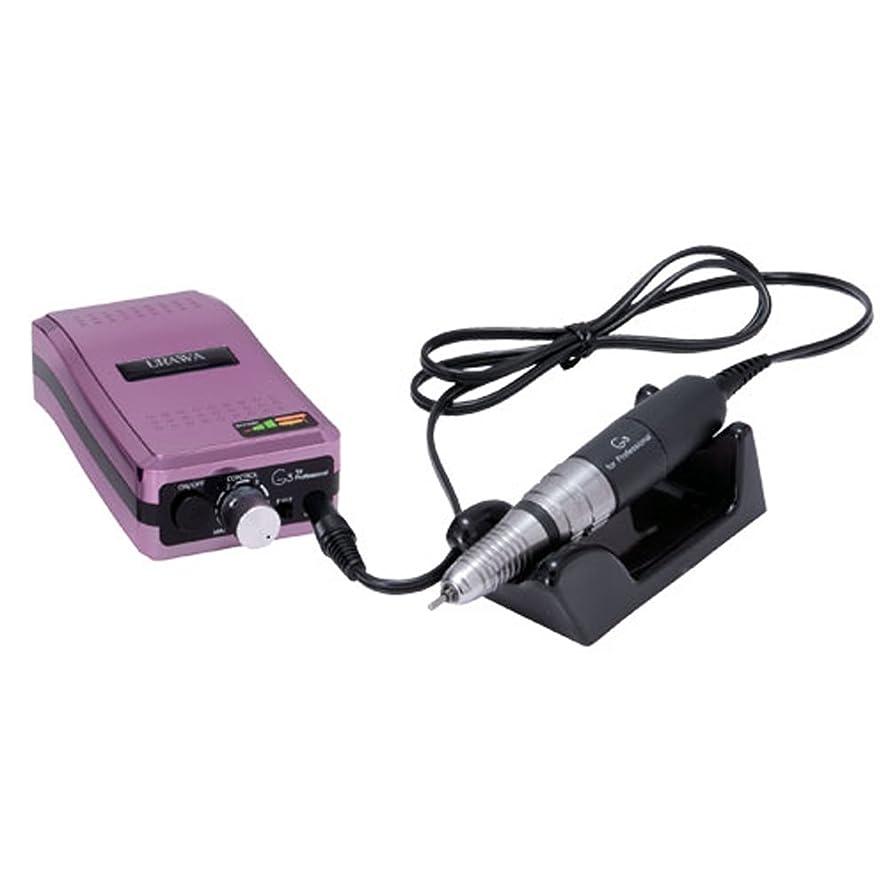 アレイ泥養うポータブルネイルマシーンG3 ピンク