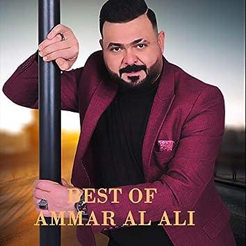 Best of Ammar Al Ali
