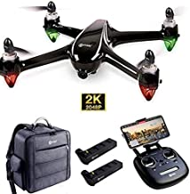 $249 » Contixo 2 Batteries F18 GPS Drone with 2K HD Camera for Adults, Live Video 5G WiFi RC Brushless Motors Quadcopter, Advanced Selfie, Follow Me, Orbit Mode