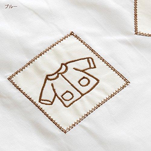 西川リビングベビーミニ6点セットくま水玉日本製ブルー[アイボリー地]