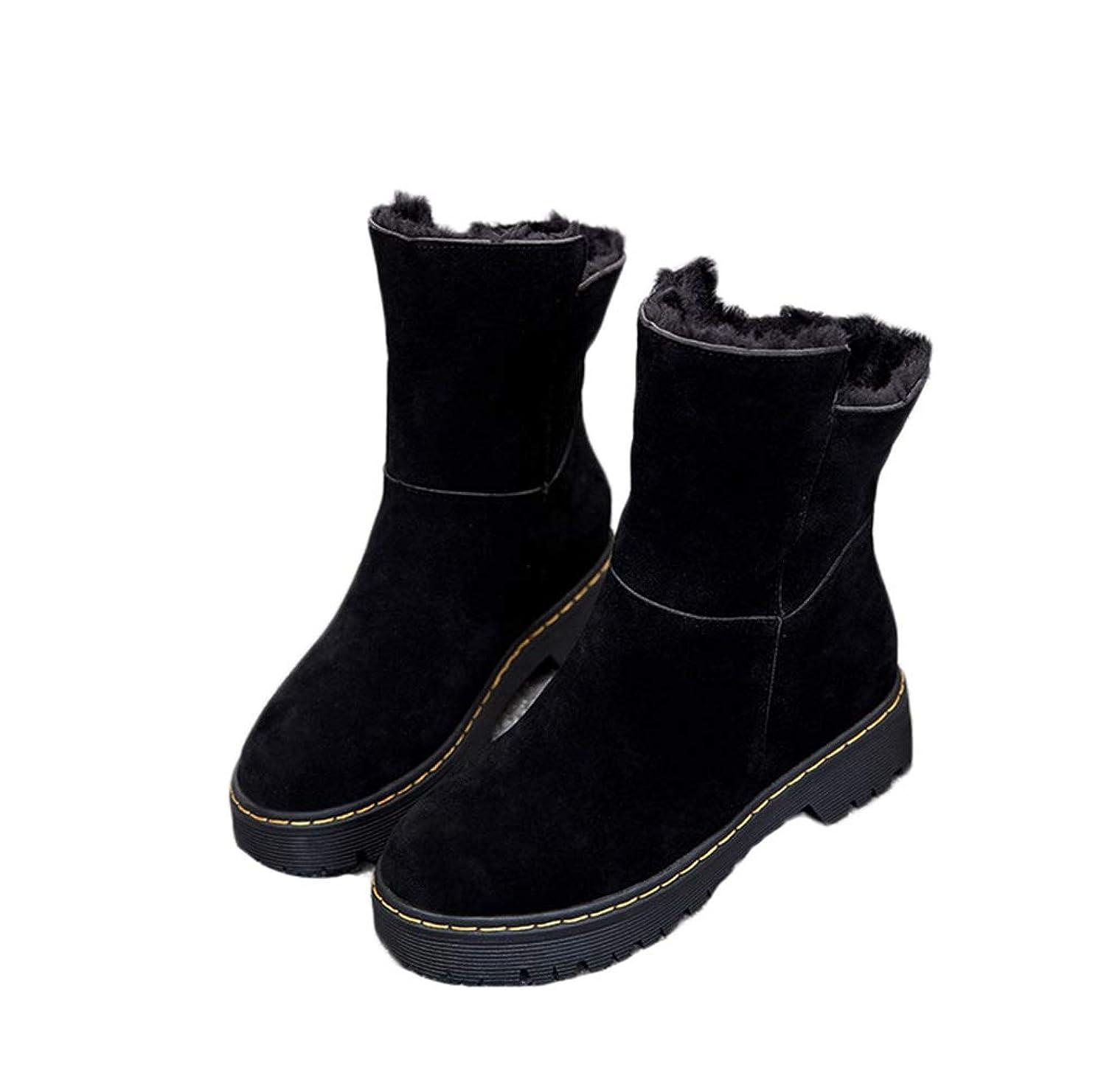 突然伝統的ヨーグルト[ツネユウシューズ] ショート丈 ファー ムートンブーツ レディース ムートン 靴 秋 冬 ショートブーツ やわらか あったか 保温 防寒 大きいサイズ 2way ショート 歩きやすい ブーツ 秋冬 暖か ボア ボアブーツ 冬ブーツ 25cm