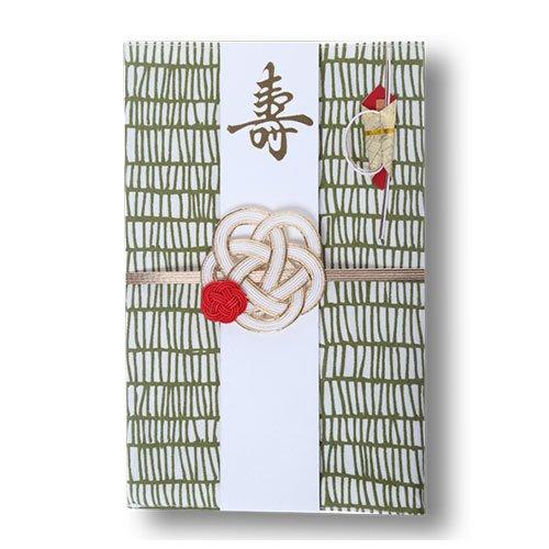 結姫 musubime ペンケースに変わるご祝儀袋 結婚祝い用 末広 C-P510