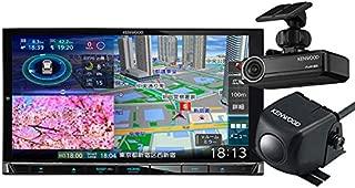 KENWOODケンウッドMDV-M906HD+DRV-N530+CMOS-C230ハイレゾ再生HDパネル搭載フルセグ内蔵彩速ナビ+ドラレコ+バックカメラセット