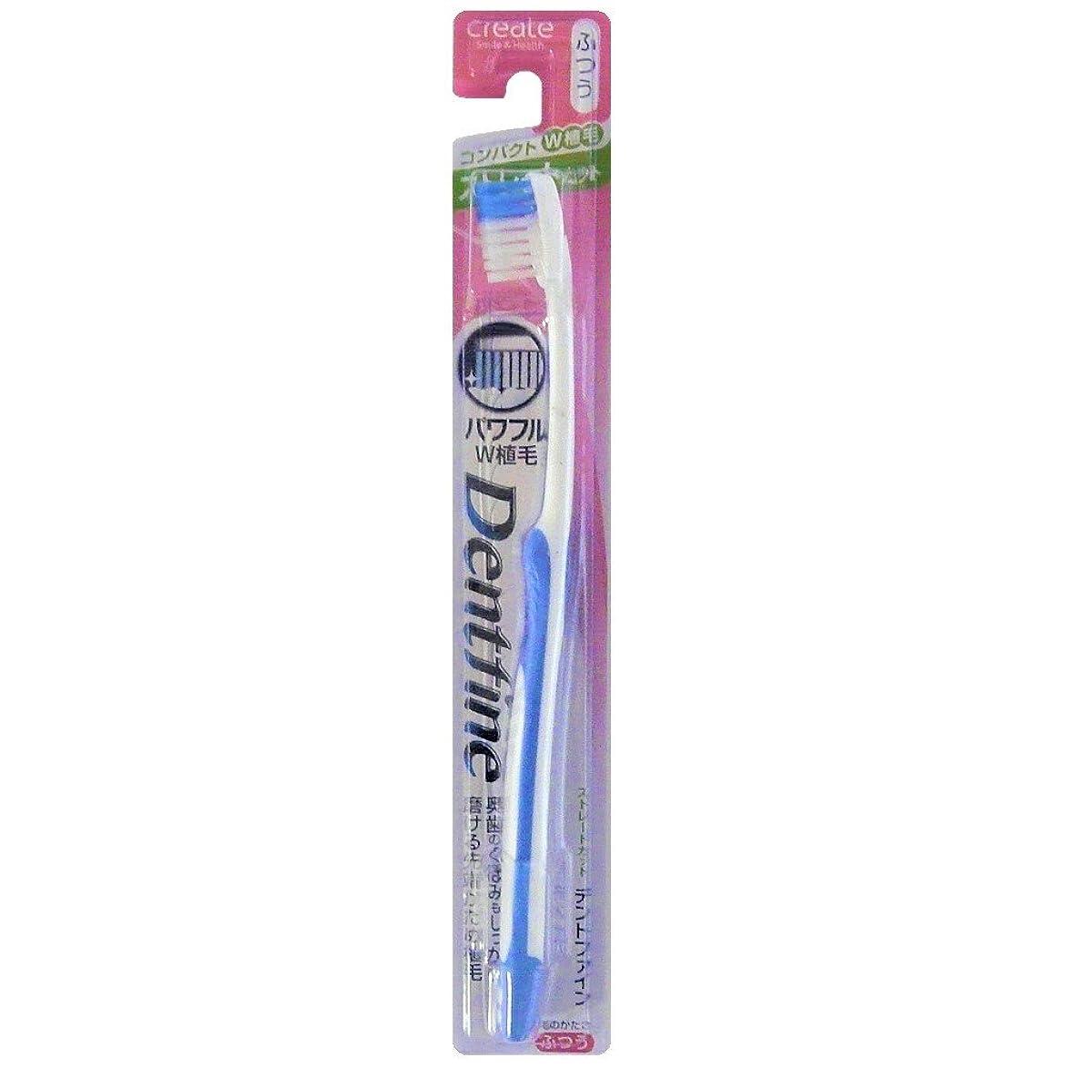 マイナー一般的な人工デントファイン ラバーグリップ ストレートカット 歯ブラシ ふつう 1本:ブルー