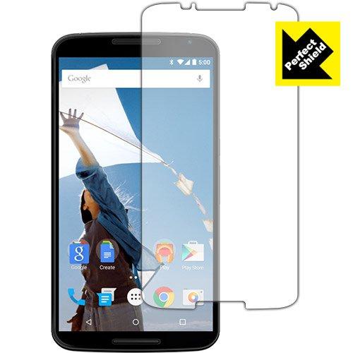PDA工房 Google Nexus 6 Crystal Shield 保護 フィルム 光沢 日本製