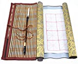 Ellkee 2 Pcs Reusable Chinese Magic Cloth Water Paper with 1 Bamboo Brush & 1 Pen Wrap, Practice Chinese Calligraphy Set for Beginners Writing Thick with Scroll (Blue gray-Yellow Blank,4 Items)