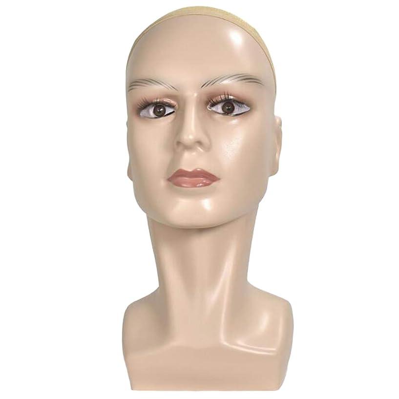 虚弱バスケットボール年齢Perfeclan マネキンヘッド 肌色 メイク メイクトレーニング 頭部モデル ディスプレイ ホルダー 全2色 - 肌の色