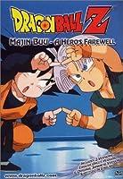 Dragon Ball Z: Majin Buu - A Hero's Farewell [DVD] [Import]