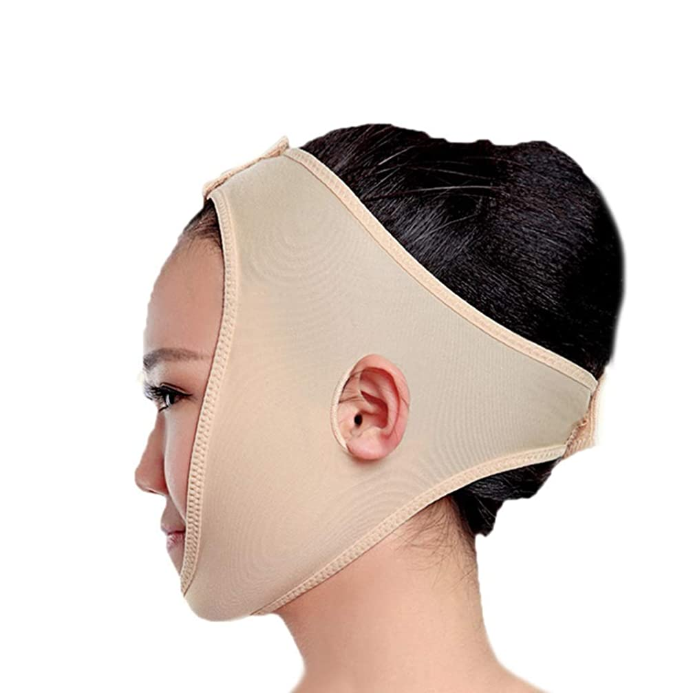 シアー知り合い通行人フェイススリミングマスク、快適さと通気性、フェイシャルリフティング、輪郭の改善された硬さ、ファーミングとリフティングフェイス(カラー:ブラック、サイズ:XL),黄色がかったピンク2、M