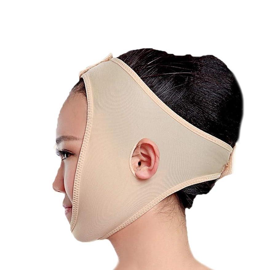 捨てる絶縁するデマンドフェイススリミングマスク、快適さと通気性、フェイシャルリフティング、輪郭の改善された硬さ、ファーミングとリフティングフェイス(カラー:ブラック、サイズ:XL),黄色がかったピンク2、XL