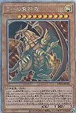 遊戯王 DP24-JP000 ラーの翼神竜 (日本語版 ホログラフィックレア) デュエリストパック -冥闇のデュエリスト編-