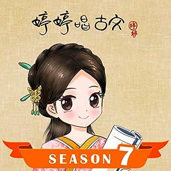Tingting Sing Season Seven