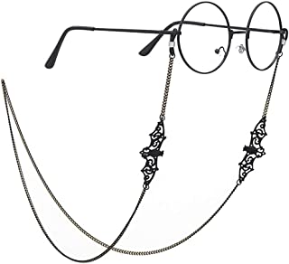 SZQCZB M-a-s-k Chain Holder Lanyard Necklace Holder Eyeglass Chains Eyeglass Holder Strap Beaded Lanyard for Man and Woman-1 Pack