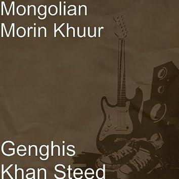 Genghis Khan Steed