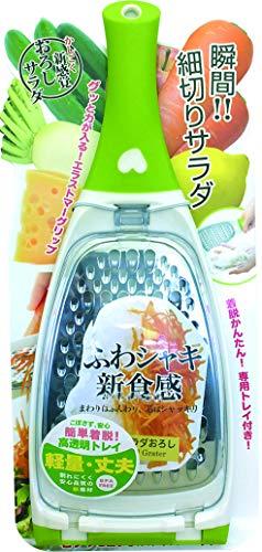 ののじおろし器サラダおろしハンディタイプグリーンLDS-01