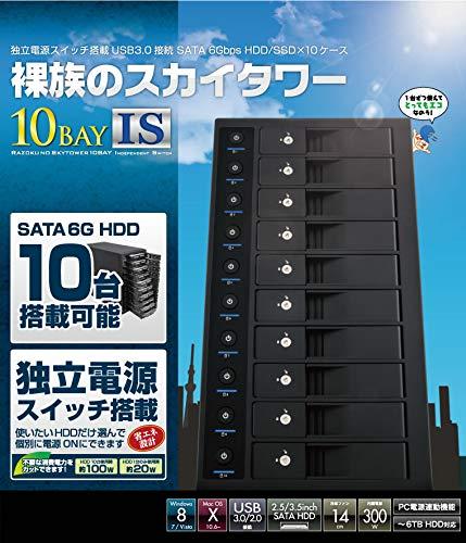 『センチュリー 裸族のスカイタワー 10Bay IS 独立電源スイッチ搭載 HDD 10台搭載可能ケース CRST1035U3IS6G』の1枚目の画像