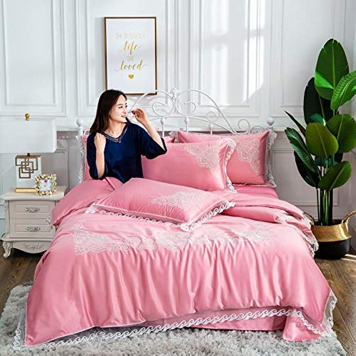 聴くステートメントミキサー洗ったシルクモルデールハイエンド刺繍4ピースセット 1.8 m (6 フィートベッド) ピンク