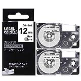 カシオ ネームランド テープ 12mm 白 テープ 黑文字 ラベルライター テープカートリッジXR-12WE CASIO テープカートリッジ らべるらいたー KL-TF7 KL-S20 KL-SP10 互換 2個セット