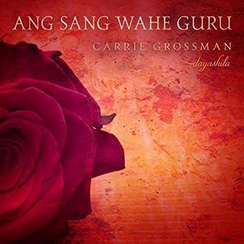 Ang Sang Wahe Guru